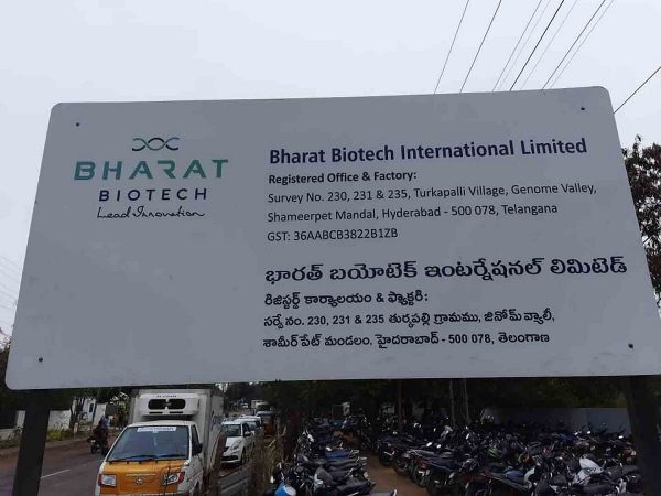 No diversion, Bharat Biotech Pune plant as per Bombay High Court order: Ajit Pawar