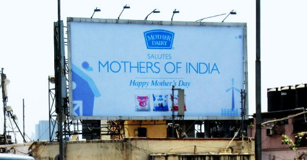 Mother Dairy offers VRS for employees at East Delhi plant