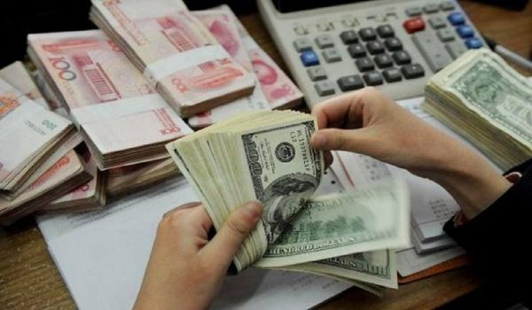 Forex reserves cross USD 600 billion mark for first time