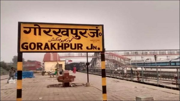 Gorakhpur most favoured industrial destination after Noida
