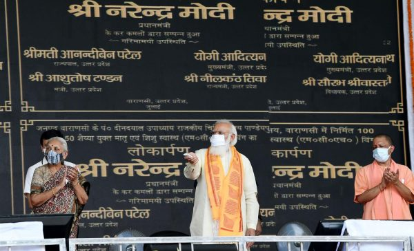 Narendra Modi lays foundation stones of projects worth over Rs 1,500 crore in Varanasi