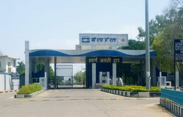 BHEL bags Rs 1,405 crore order from NPCIL