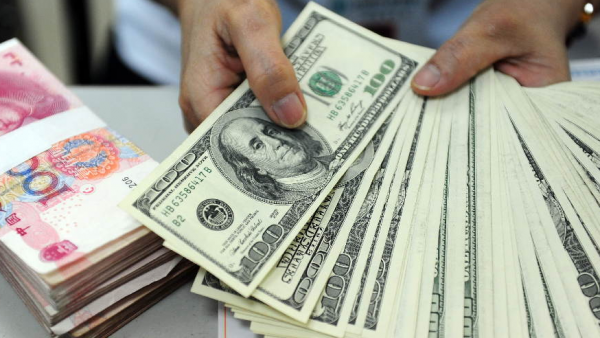 Forex reserves zoom to record high of $612.73 billion