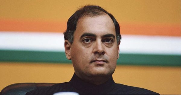 Maharashtra sets up IT award in Rajiv Gandhi's name
