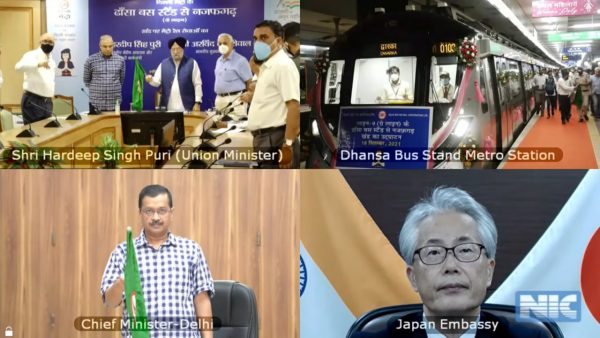 Najafgarh – Dhansa Bus Stand section on the Grey Line of Delhi Metro inaugurated