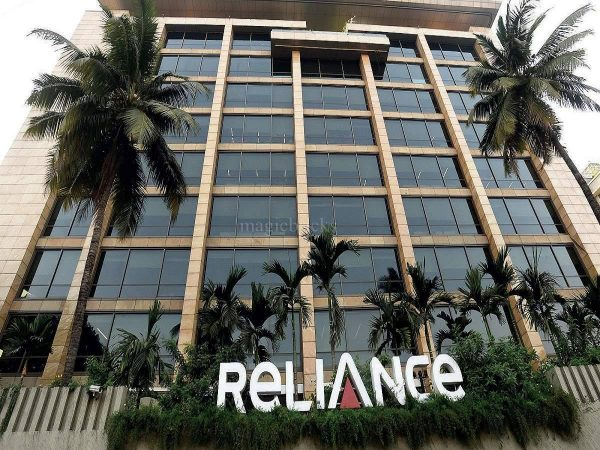 Reliance Infrastructure to raise Rs 750 crore through bond issue