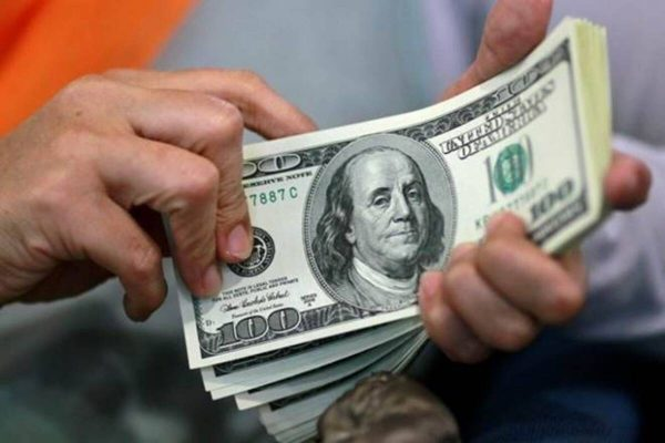 India's forex reserves down by USD 1.34 billion to USD 641.113 billion