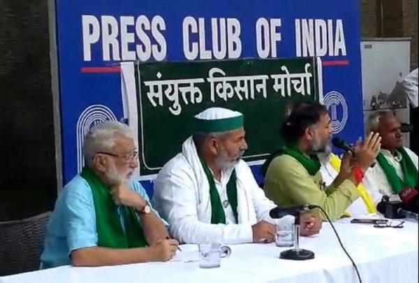 SKM calls for 'rail roko' on October 18 to protest Lakhimpur Kheri violence